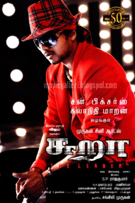 [vijay-sura-movie-official-posters-stills-pics-photos-images-02.jpg]