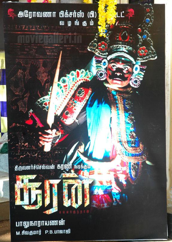 Sooran Movie Launch