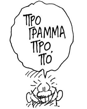 [skitso18.jpg]