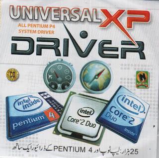 Driver toshiba universal printer 2