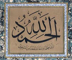 http://4.bp.blogspot.com/_kO2oFH3CFYo/SHQs8nqPQ2I/AAAAAAAAAOM/IqHCzQdr4e8/s320/Alhamdulillah.jpg