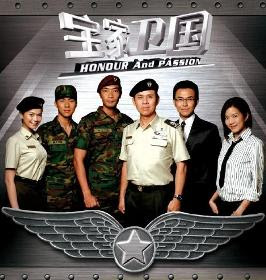 Asian Drama Resource: October 2007