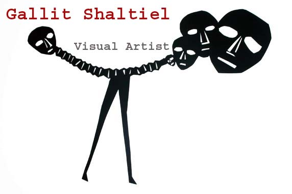 Gallit Shaltiel, Visual Arts