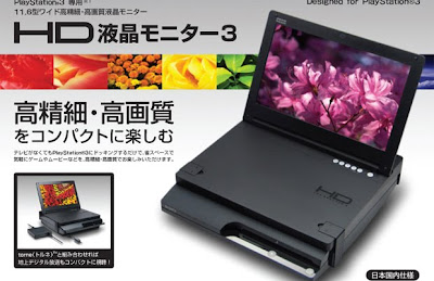 spec features of hori ps3 portable