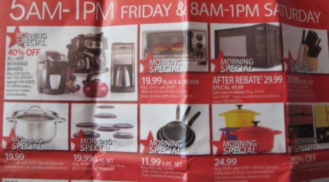 macys printable coupons in store july 2010