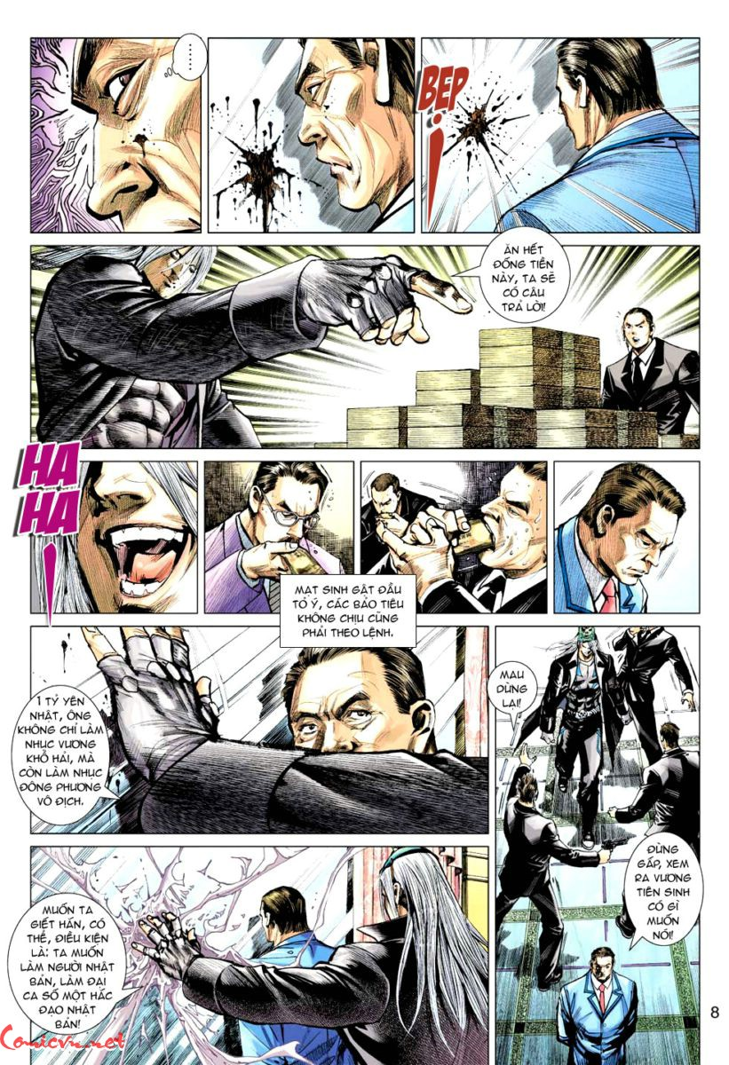 Vương Phong Lôi 1 chap 59 - Trang 8