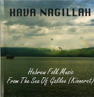 http://4.bp.blogspot.com/_kUgcROGbZIE/SmeEGyPDX5I/AAAAAAAACmY/We1q39AWRbA/s320/Hava+Nagillah+-+Hebrew+Folk+Music.jpg