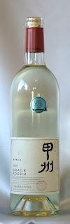 グレイス甲州 2006 ボトル ラベル