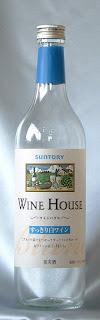 サントリー ワインハウス すっきり白ワイン ボトル ラベル
