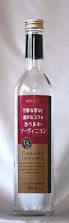 芳醇な香りと豊かなコクのカベルネ・ソーヴィニヨン NV