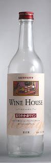 サントリー ワインハウス まろやか赤ワイン