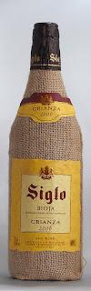 シグロ 赤 2006