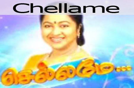 Sun TV Chellame - 17-06-2011 - Tamil Serial