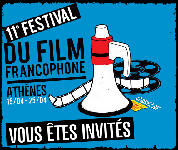 French Film Festival 2010, Invitations