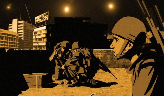 Waltz with Bashir, Photograph