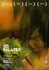 25 Kilates, Poster