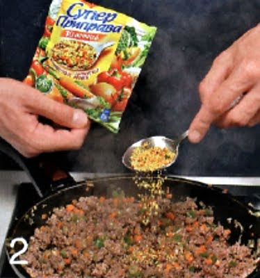 Как приготовить мясную запеканку с картофелем и овощами (шаг 2)