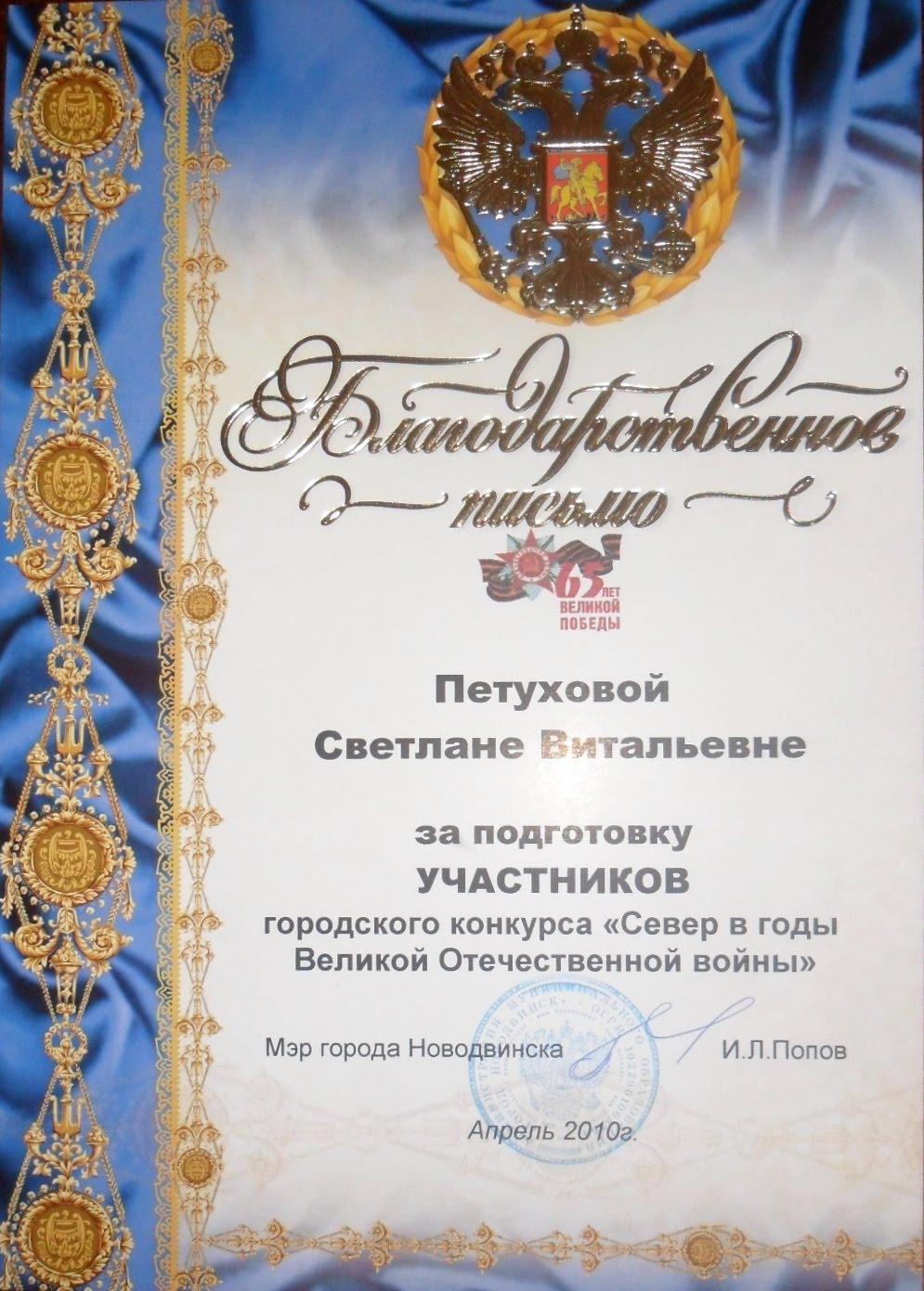 конкурс сочинений об отце