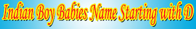 D letter starting tamil babies name list