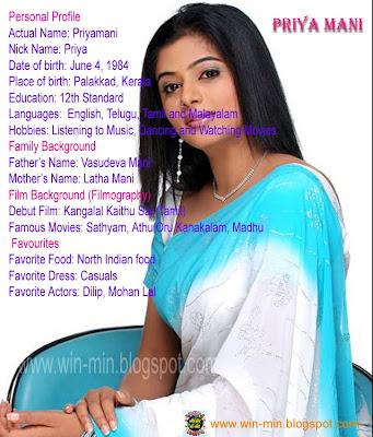 Priyamani Personal Profile and Photo Gallery