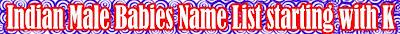South Indian Boy Chutti Name details