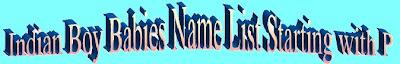 Tamil Hindu Male babies name list
