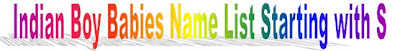 Indian boy babies name list starting letter with S