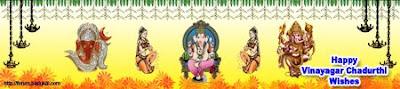 God+Ganesh+border+Still+wallpaper+photo