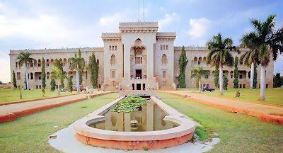 University+of+Teacher+Training+Institute+in+Tamil+Nadu