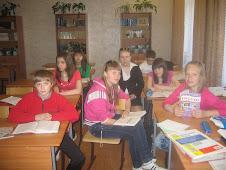 7 а класс, 2010 год