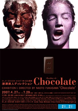 cravin' chocolate | tokyo style
