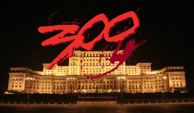 300_Palatul_Parlamentului_Bucuresti