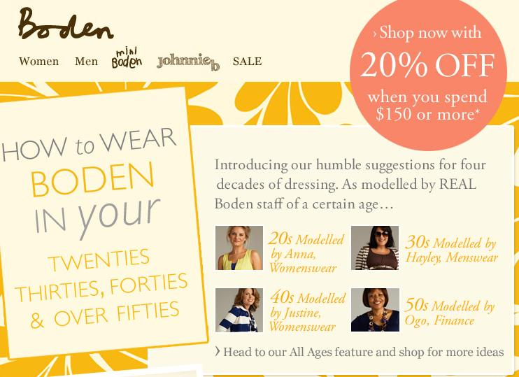 Boden coupon codes