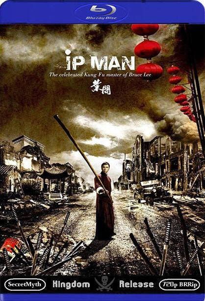 [FS][US]  Ip Man 2 [BLURAY 720p - VOSTFR]