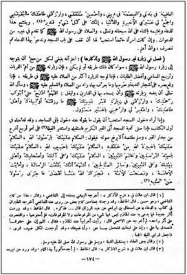 Menjawab Tuduhan Pemalsuan Kitab Al-Adzkaar