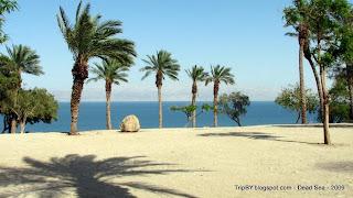 Мертвое море, оазис в пустыне, противоположный берег – Иордания, TripBY