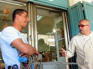 Торговцы на улицах Вифлеема, (c) http://TripBY.blogspot.com