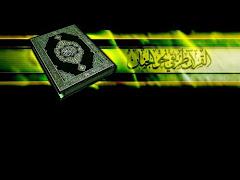 .: al-qur'an dusturunaa :.