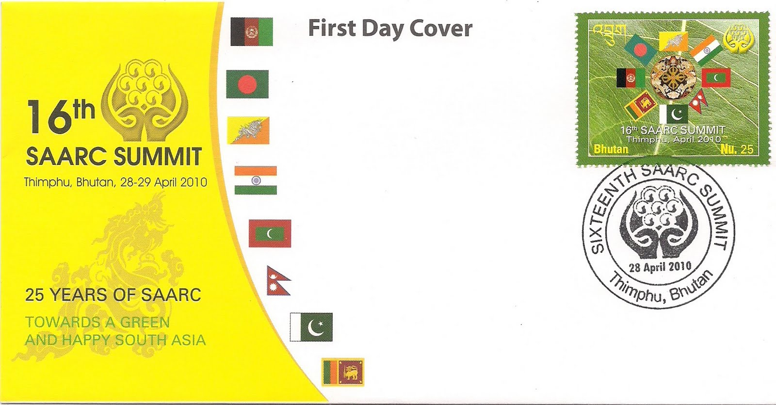 saarc summit - Keep your Identity yours! Click here!