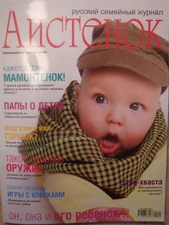 http://4.bp.blogspot.com/_klKypPOuwuU/SZFsVctj77I/AAAAAAAAAcw/UcQjZqNiCDk/s320/DSC04274.JPG