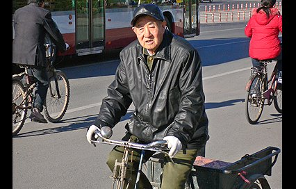[Flying_Pigeon_bicycles_bicicletas+7.jpg]