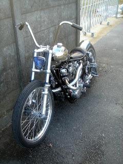 YAMAHA Xs650 Brat Style Teen
