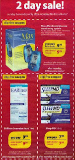 2+day+sale+2 CVS Deals and Scenarios 12/14 12/20
