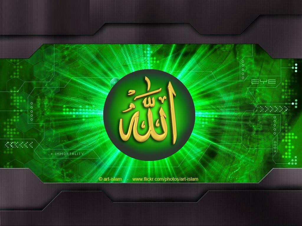 http://4.bp.blogspot.com/_krHLtFQX4L8/S_Mg3-wvzrI/AAAAAAAADm0/OYP-QazxzfM/s1600/islam_wallpaper05.jpg