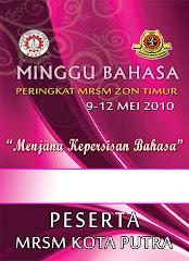 Minggu Bahasa 2010