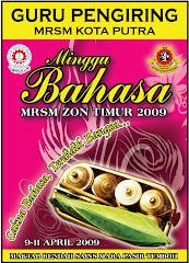 Minggu Bahasa 2009