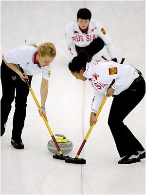 O que é Curling?