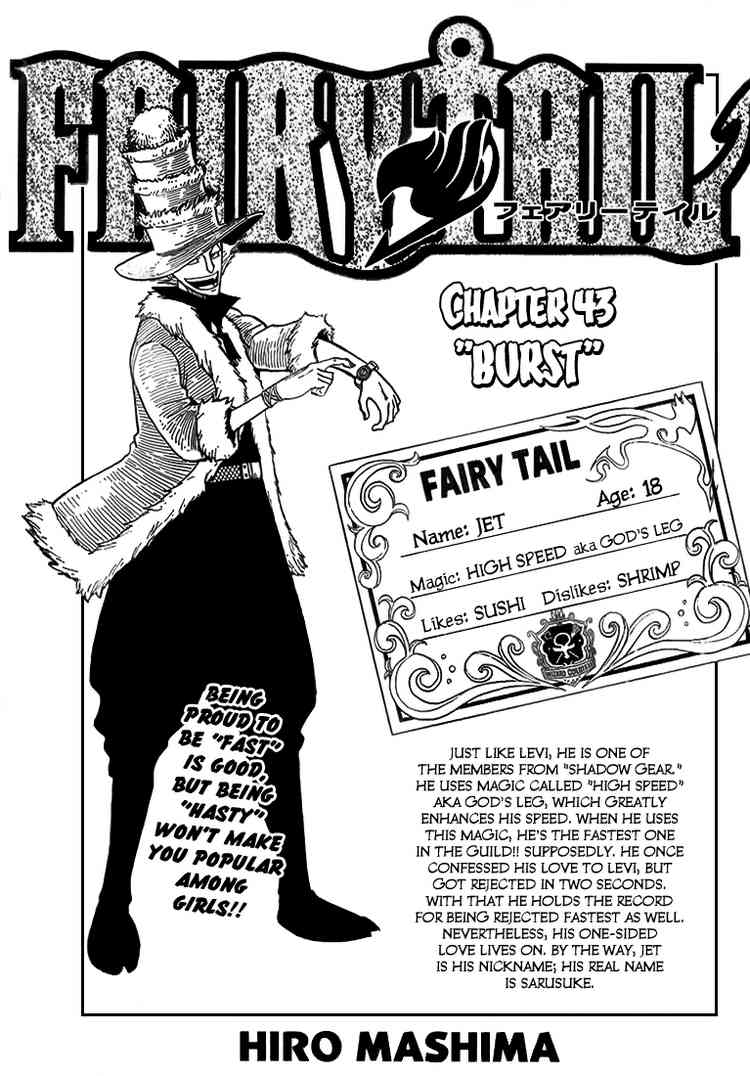 Fairy Tail chap 43 page 1 - IZTruyenTranh.com
