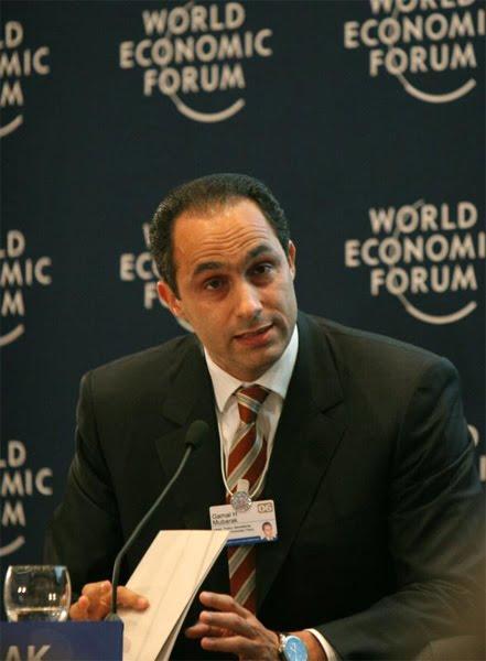 hosni mubarak family pics,