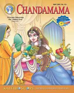Chandamama english books free download
